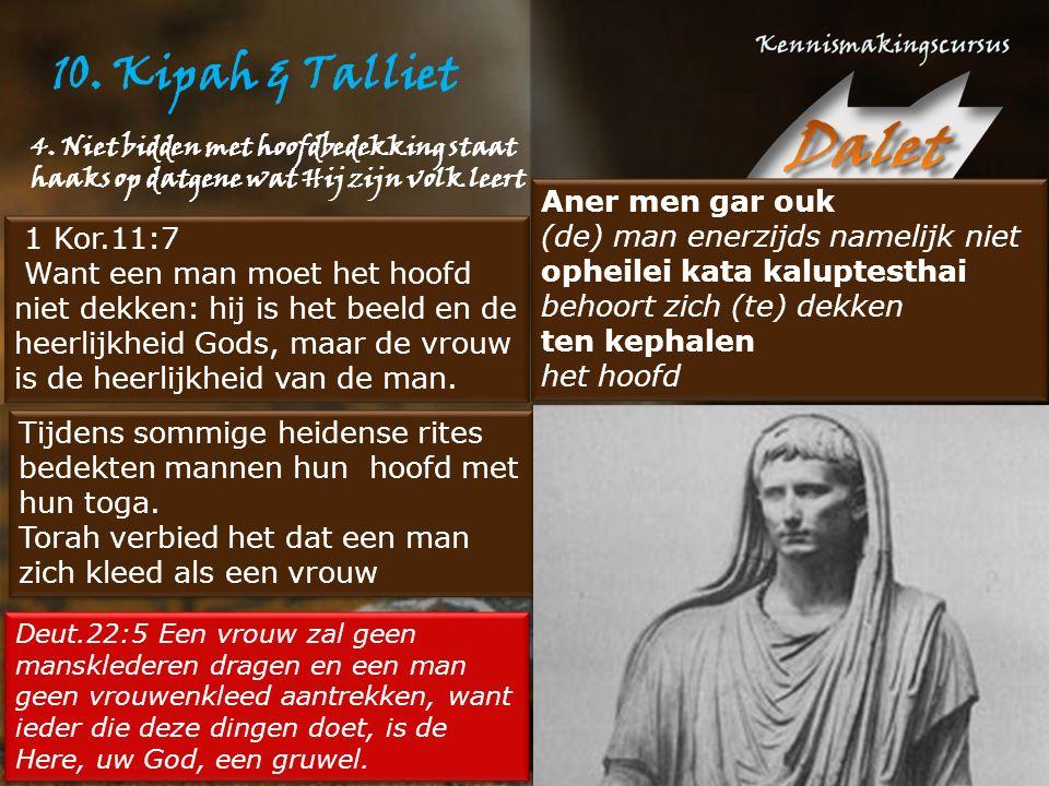 10.Kipah & Talliet 4.