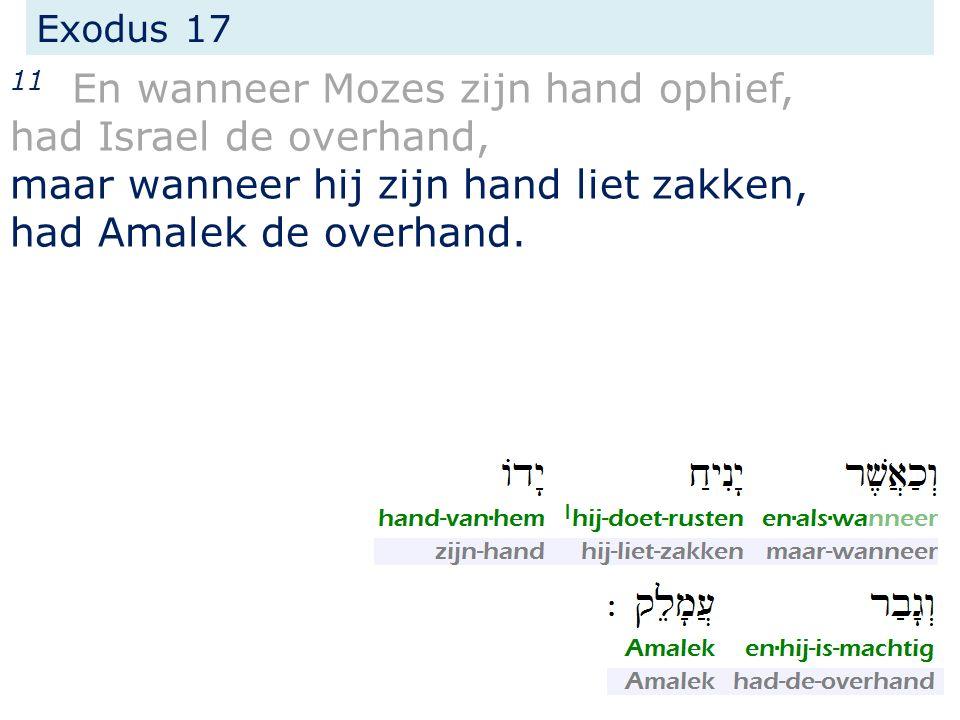Exodus 17 12 Toen de handen van Mozes zwaar werden, namen zij een steen, legden die onder hem neer, zodat hij daarop kon gaan zitten...