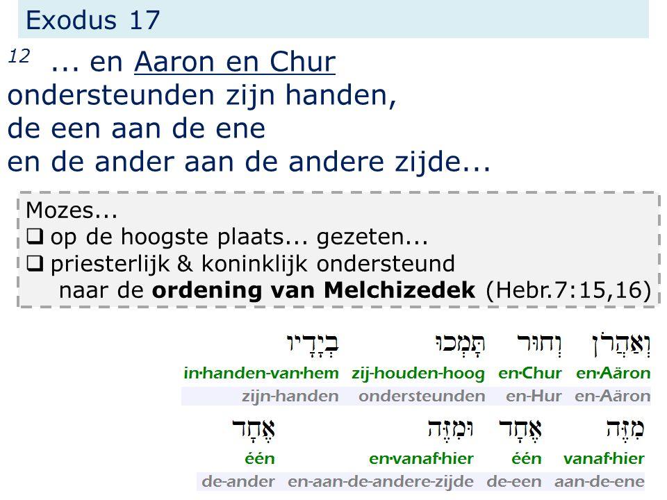 Exodus 17 12...