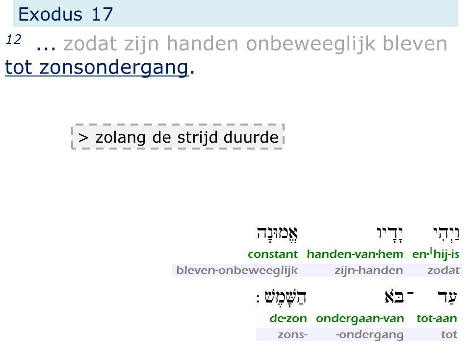 Exodus 17 13 Zo overwon Jozua Amalek en diens volk door de scherpte des zwaards.