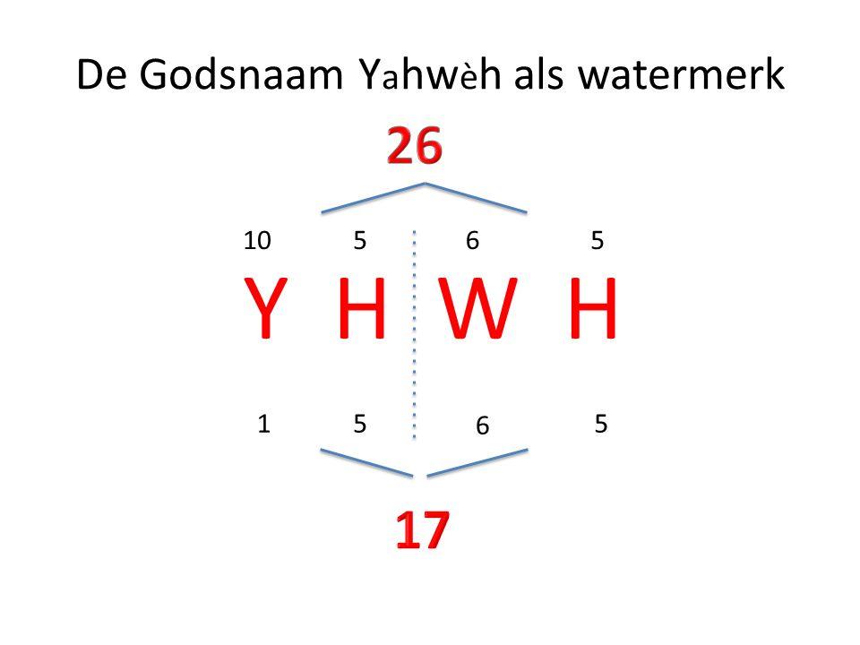 De Godsnaam Y a hw è h als watermerk Y H W H 10565 15 6 5
