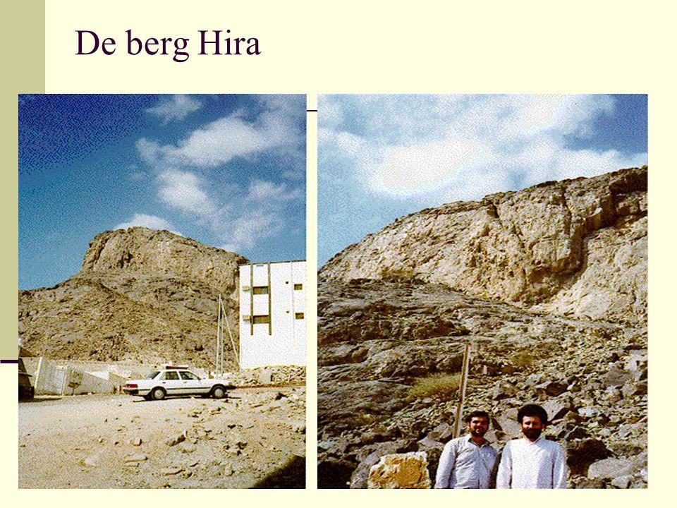 De berg Hira