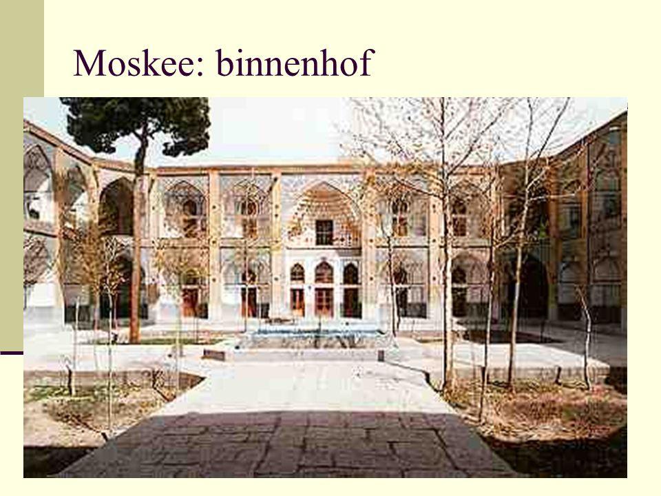Moskee: binnenhof