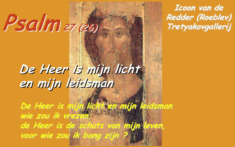 Gen 15,5-12.17-18 In die dagen leidde God Abram naar buiten en zei: Kijk naar de hemel en tel de sterren, als ge dat kunt. En Hij verzekerde hem: Zo talrijk wordt uw nageslacht. Abram geloofde de Heer en deze rekende hem dat als gerechtigheid aan.