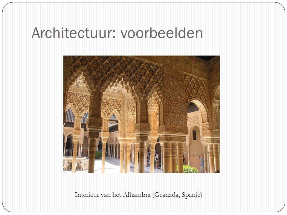 Architectuur: voorbeelden Interieur van het Alhambra (Granada, Spanje)