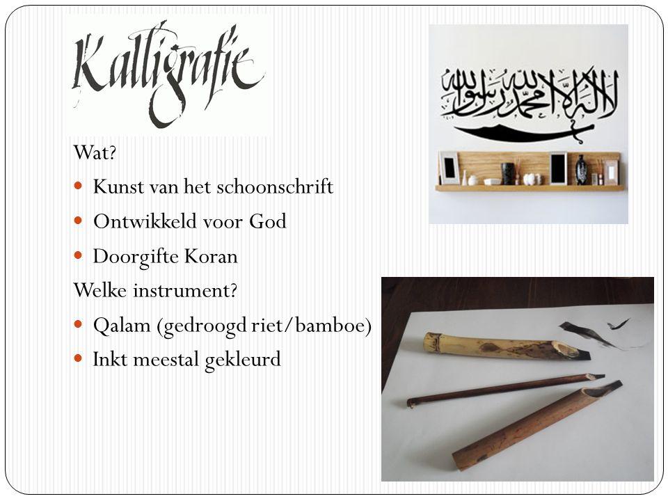 Kalligrafie Wat. Kunst van het schoonschrift Ontwikkeld voor God Doorgifte Koran Welke instrument.