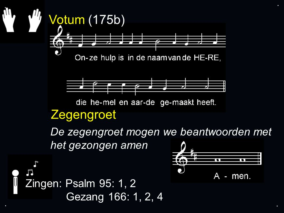 Psalm 95: 1, 2