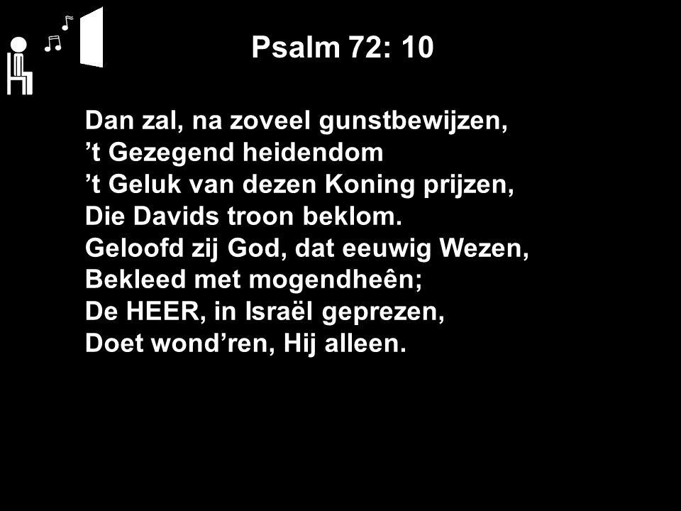 Dankgebed