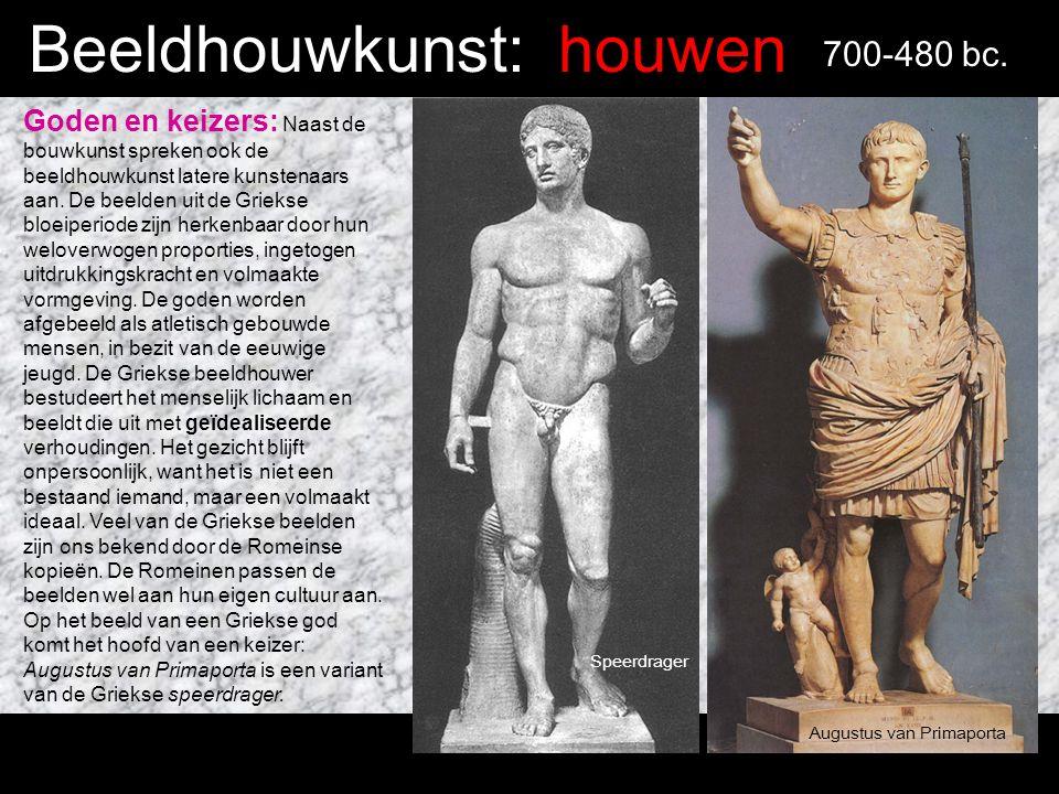 Beeldhouwkunst: houwen 700-480 bc.