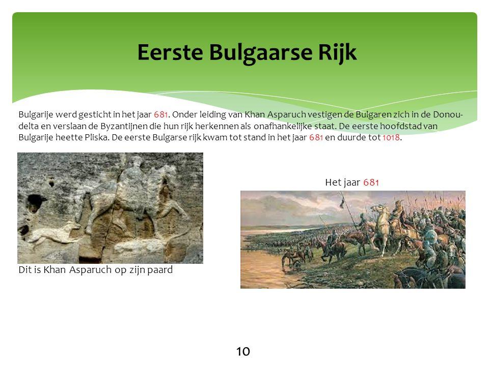 Bulgarije werd gesticht in het jaar 681.