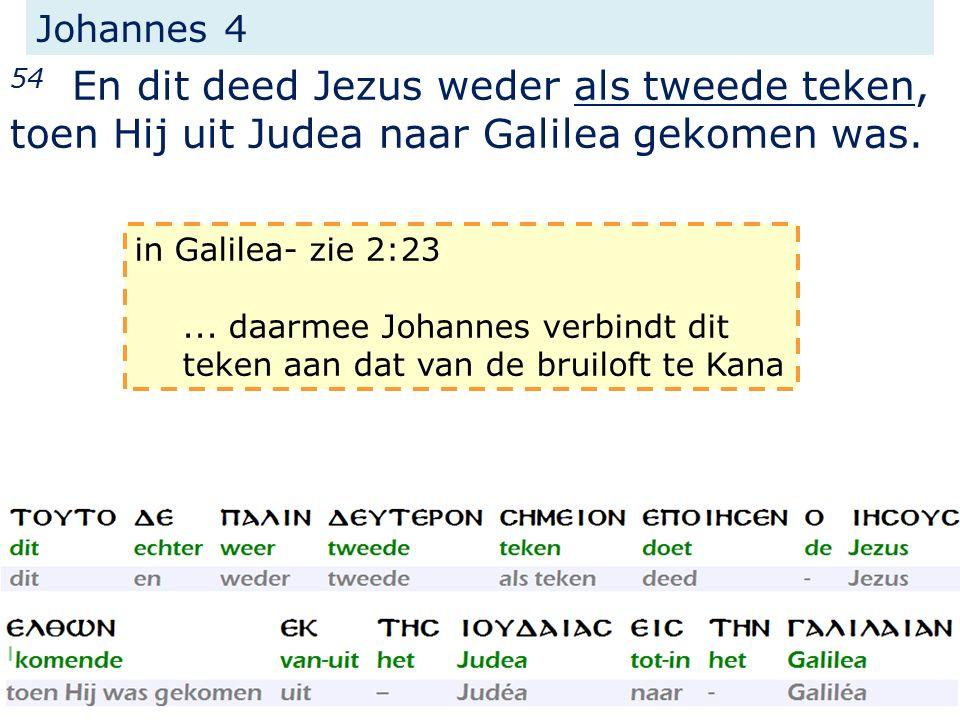 Johannes 4 54 En dit deed Jezus weder als tweede teken, toen Hij uit Judea naar Galilea gekomen was.