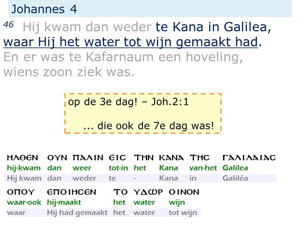 Johannes 4 46 Hij kwam dan weder te Kana in Galilea, waar Hij het water tot wijn gemaakt had.