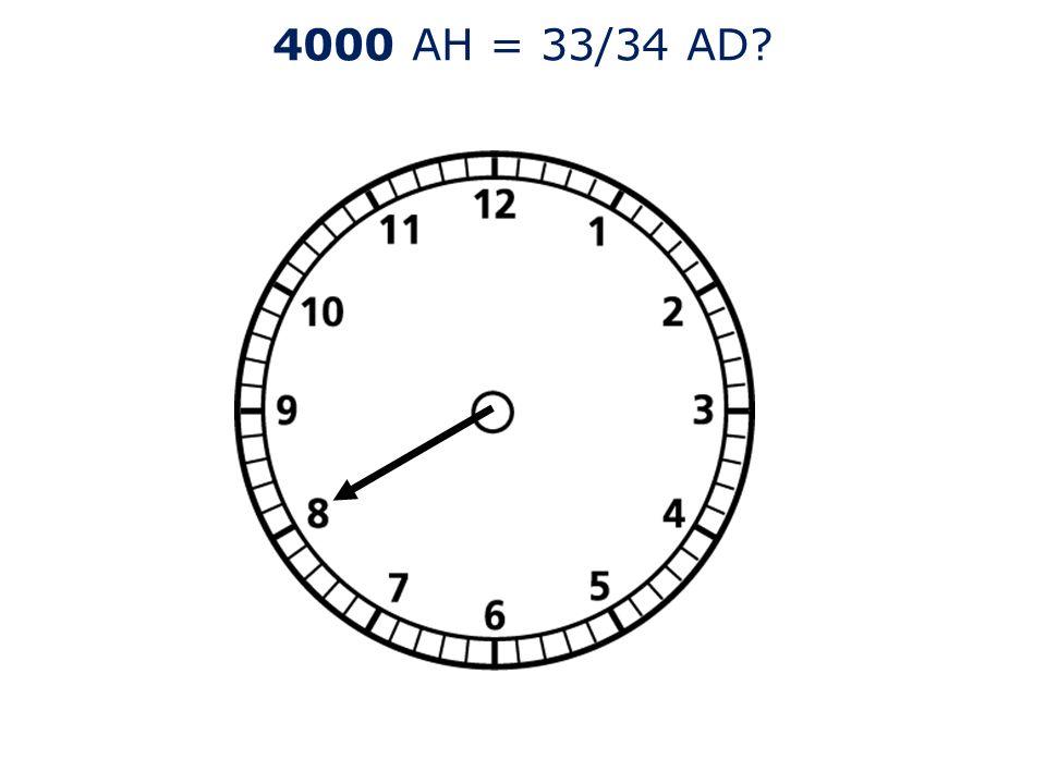 4000 AH = 33/34 AD