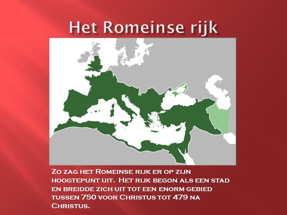 Zo zag het Romeinse rijk er op zijn hoogtepunt uit. Het rijk begon als een stad en breidde zich uit tot een enorm gebied tussen 750 voor Christus tot