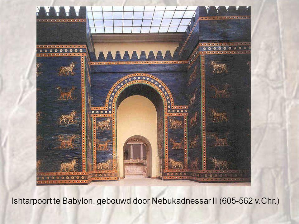 Ishtarpoort te Babylon, gebouwd door Nebukadnessar II (605-562 v.Chr.)