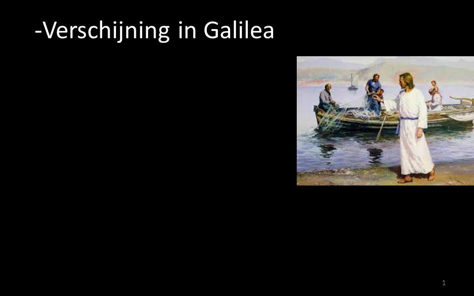 -Verschijning in Galilea 1