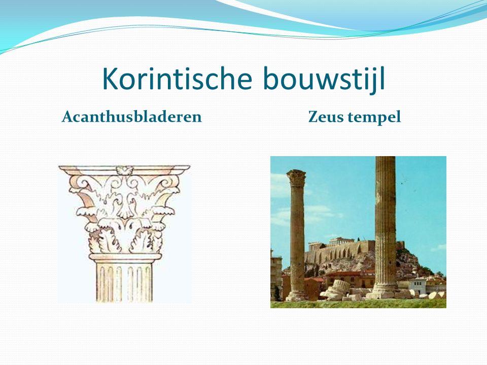 Korintische bouwstijl Acanthusbladeren Zeus tempel