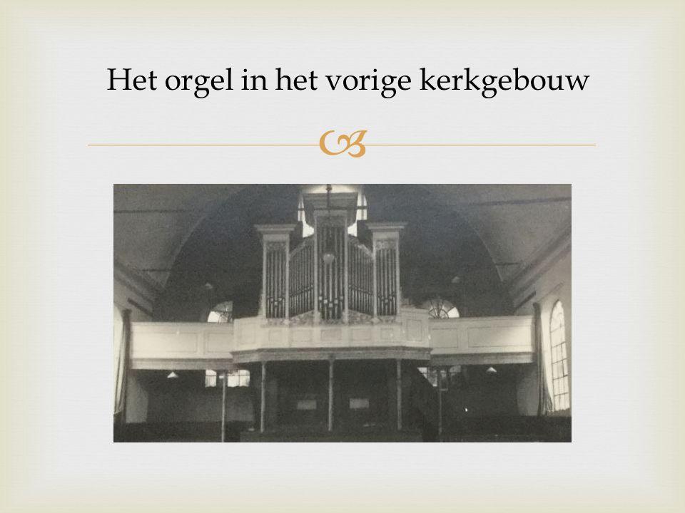  Het orgel in het vorige kerkgebouw