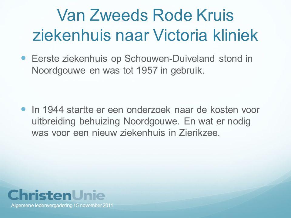 Noordgouwe of Zierikzee.