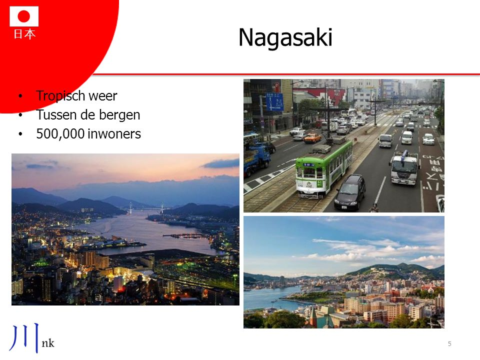 日本 Nagasaki Tropisch weer Tussen de bergen 500,000 inwoners 5