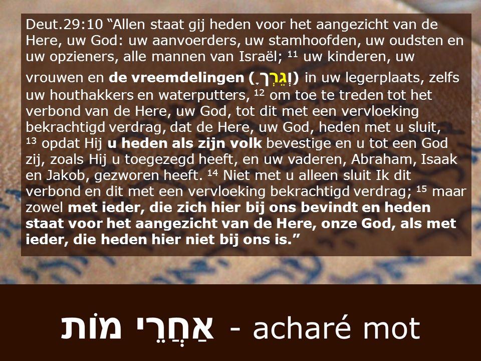 """Deut.29:10 """"Allen staat gij heden voor het aangezicht van de Here, uw God: uw aanvoerders, uw stamhoofden, uw oudsten en uw opzieners, alle mannen van"""