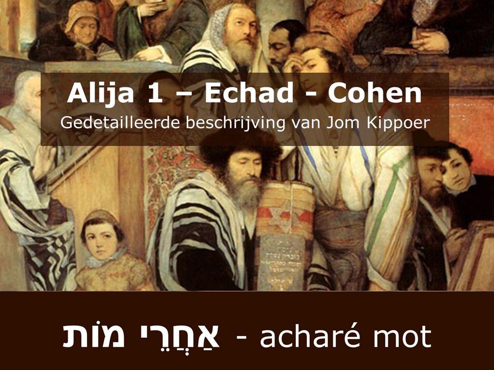 2 Lev.17:10 Ieder van het huis Israëls en van de vreemdelingen, die in hun midden vertoeven die enig bloed eet – tegen zo iemand, die dat bloed gegeten heeft, zal Ik mijn aangezicht keren en hem uit het midden van zijn volk uitroeien.