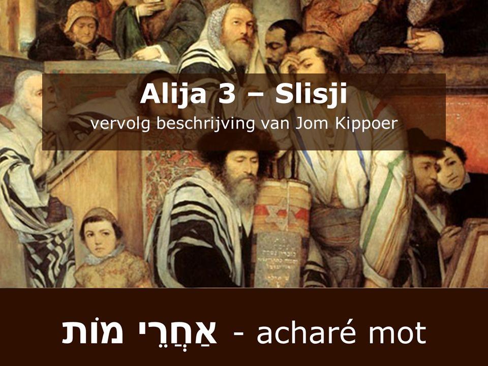 allochtonen afgoden andere cultuur Autochtonen JHWH Torah