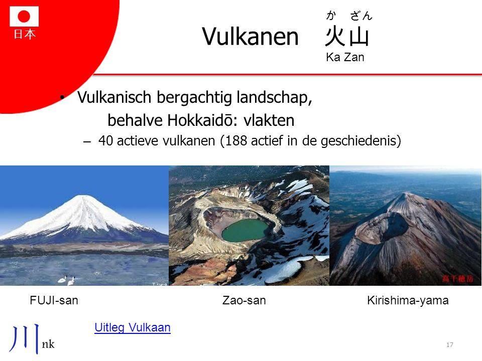 日本 Vulkanen 火山 Vulkanisch bergachtig landschap, behalve Hokkaidō: vlakten – 40 actieve vulkanen (188 actief in de geschiedenis) 17 FUJI-sanZao-sanKiri