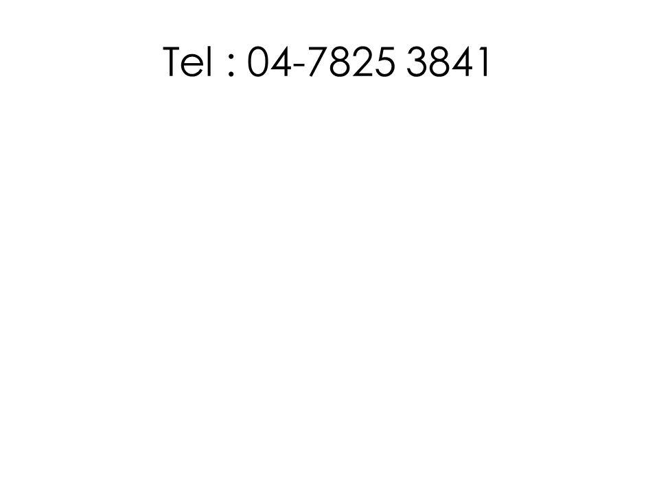 Tel : 04-7825 3841
