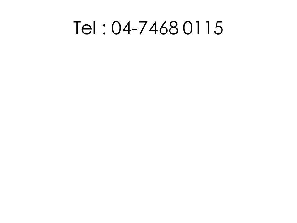 Tel : 04-7468 0115