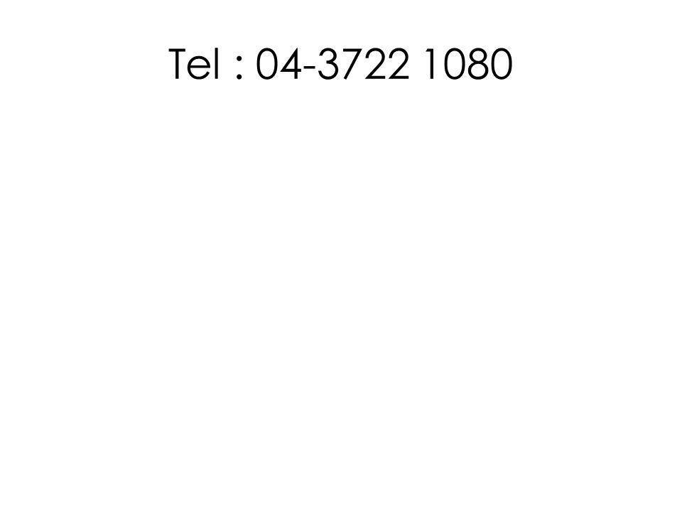 Tel : 04-3722 1080