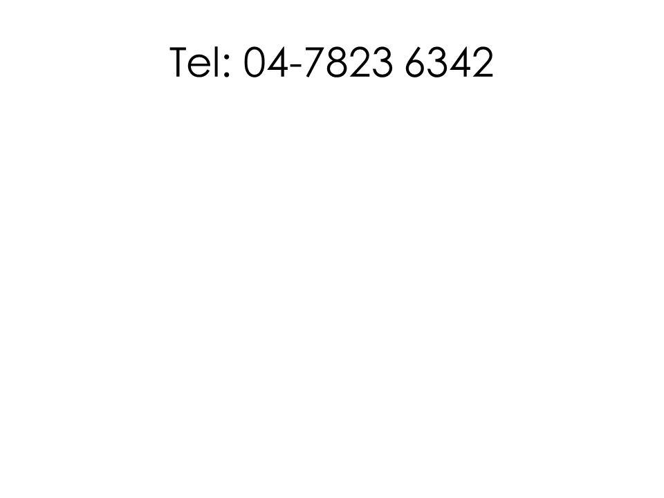 Tel: 04-7823 6342