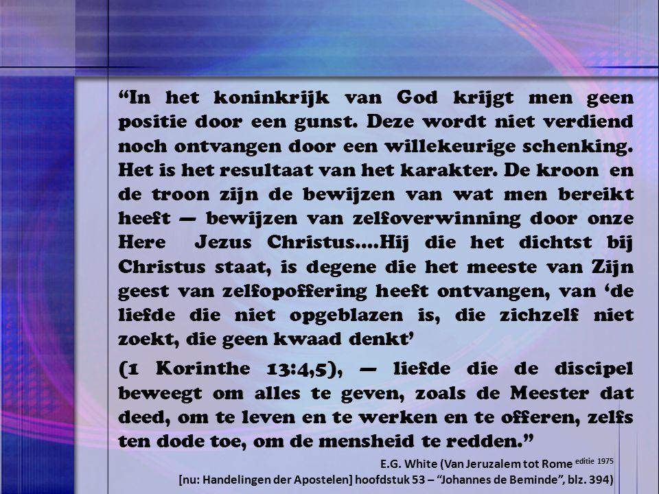In het koninkrijk van God krijgt men geen positie door een gunst.
