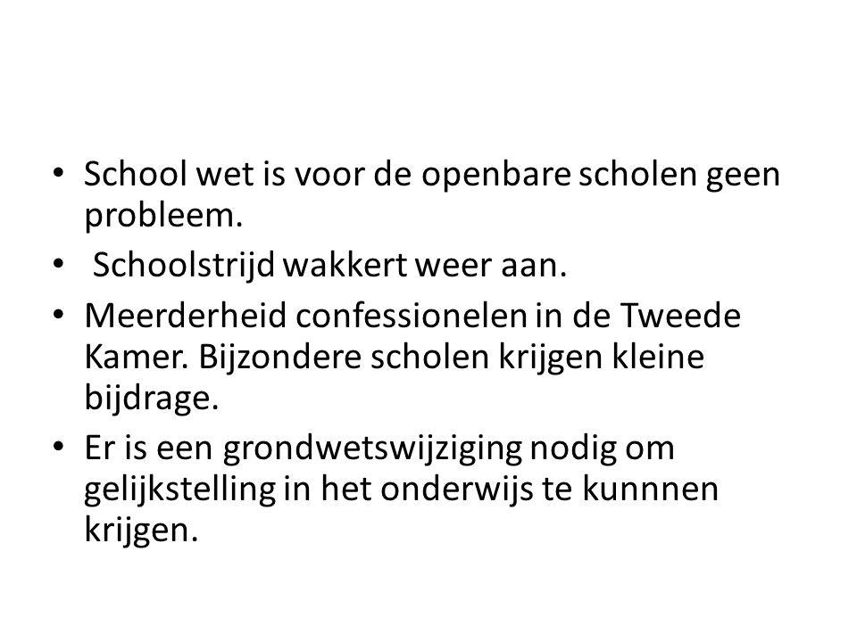 School wet is voor de openbare scholen geen probleem.