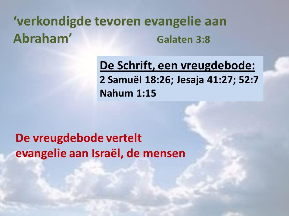 'in jou zullen alle natiën gezegend worden' en in jou en in jouw zaad zullen alle geslachten van de aardbodem gezegend worden (HB) Genesis 12:3 gezegend: baruch, brk (2-200-20), buigen bkr = eerstgeborene (2-20-200)