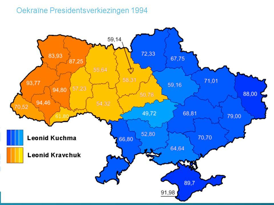 Oekraïne Presidentsverkiezingen 1994
