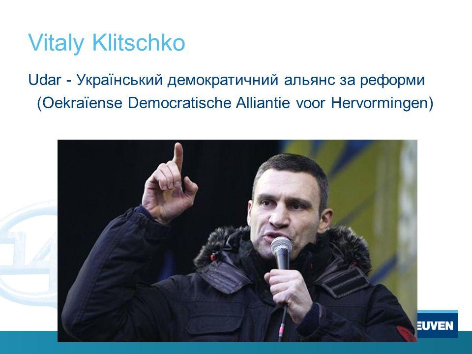 Vitaly Klitschko Udar - Український демократичний альянс за реформи (Oekraïense Democratische Alliantie voor Hervormingen)