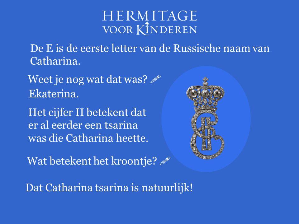 De E is de eerste letter van de Russische naam van Catharina. Weet je nog wat dat was?  Ekaterina. Het cijfer II betekent dat er al eerder een tsarin