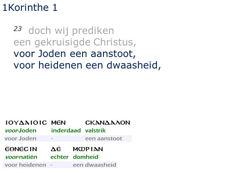 1Korinthe 1 23 doch wij prediken een gekruisigde Christus, voor Joden een aanstoot, voor heidenen een dwaasheid,