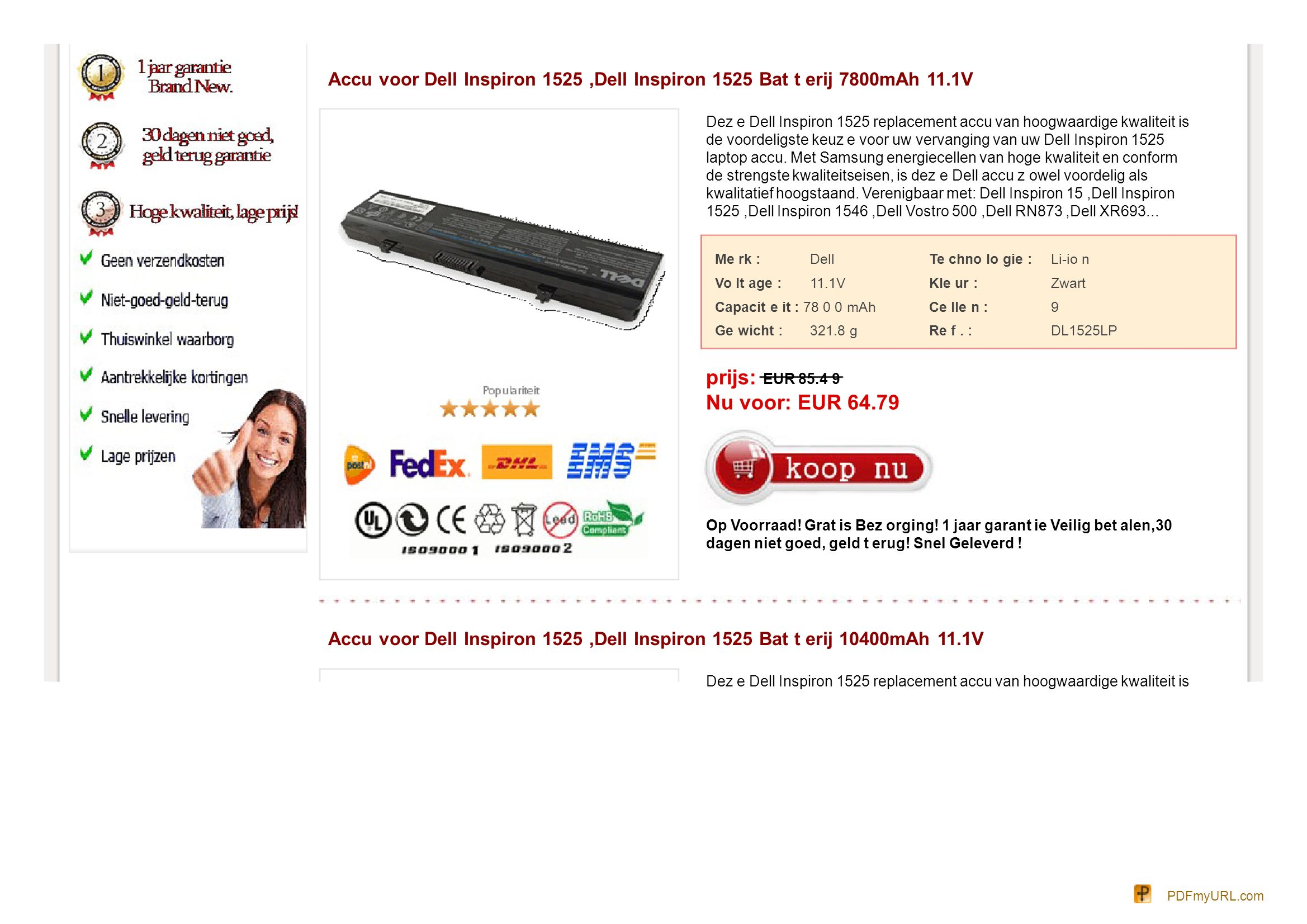 Accu voor Dell Inspiron 1525,Dell Inspiron 1525 Bat t erij 7800mAh 11.1V Dez e Dell Inspiron 1525 replacement accu van hoogwaardige kwaliteit is de vo
