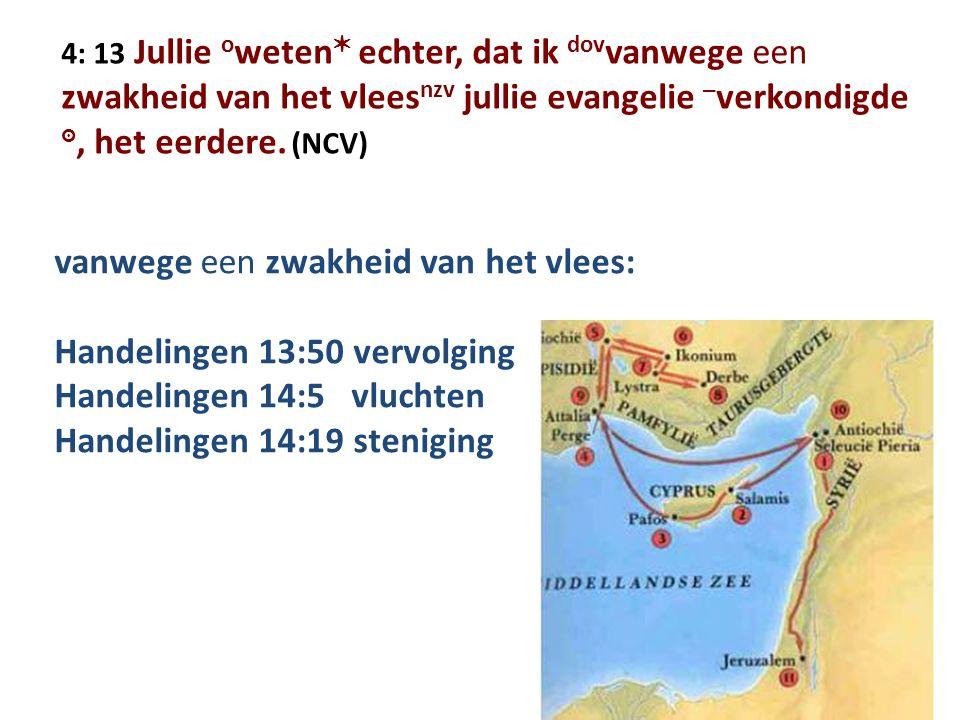 4: 13 Jullie o weten ✶ echter, dat ik dov vanwege een zwakheid van het vlees nzv jullie evangelie ─ verkondigde ๏, het eerdere.