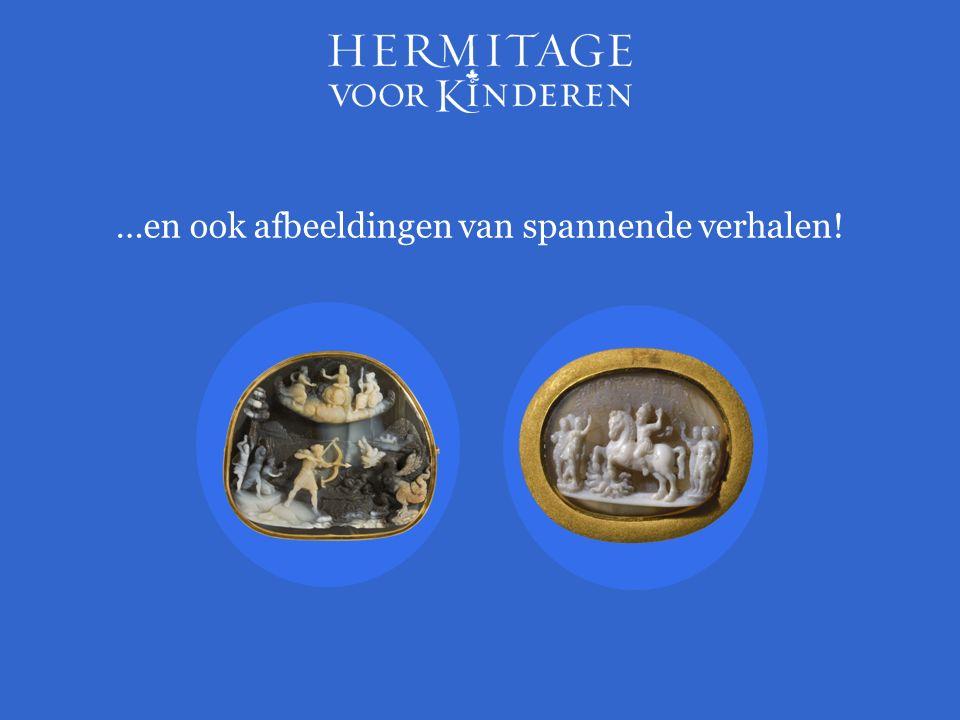 5.Wat ga je niet zien in de Hermitage Amsterdam. Klik voor het juiste antwoord.