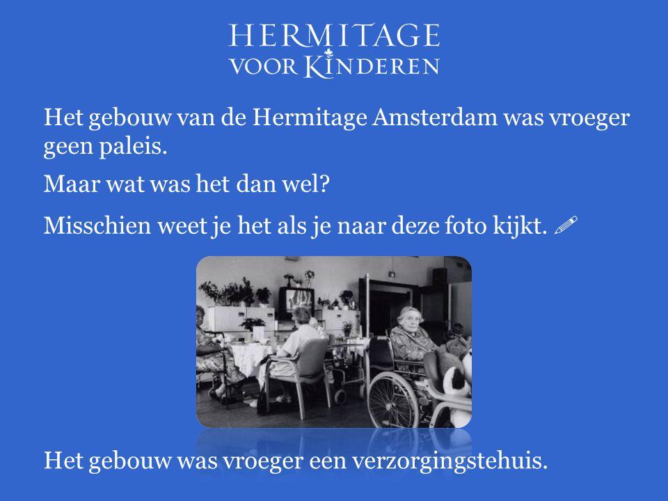 Maar wat was het dan wel. Het gebouw van de Hermitage Amsterdam was vroeger geen paleis.