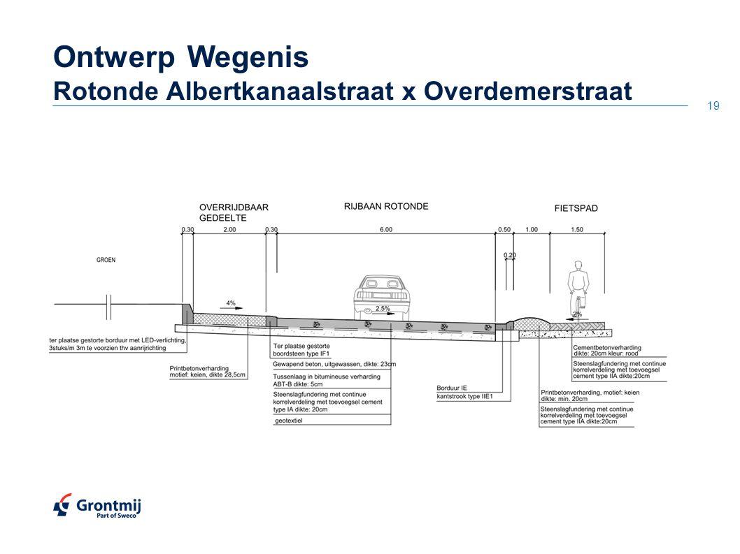 19 OntwerpWegenis Rotonde Albertkanaalstraat x Overdemerstraat