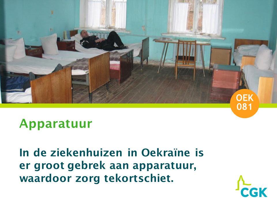 Apparatuur In de ziekenhuizen in Oekraïne is er groot gebrek aan apparatuur, waardoor zorg tekortschiet.