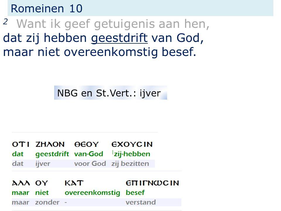 Romeinen 10 2 Want ik geef getuigenis aan hen, dat zij hebben geestdrift van God, maar niet overeenkomstig besef.