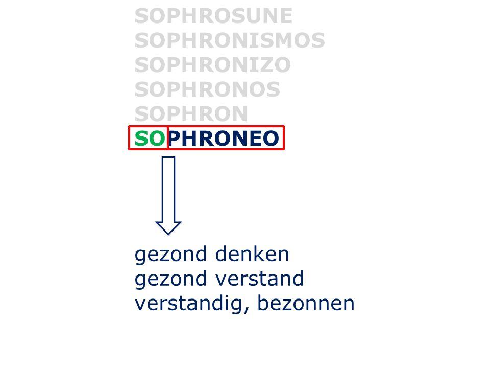 SOPHROSUNE SOPHRONISMOS SOPHRONIZO SOPHRONOS SOPHRON SOPHRONEO gezond denken gezond verstand verstandig, bezonnen