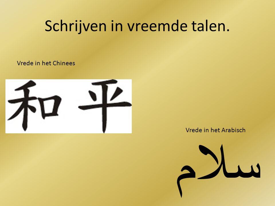 Schrijven in vreemde talen. Vrede in het Chinees سلام Vrede in het Arabisch