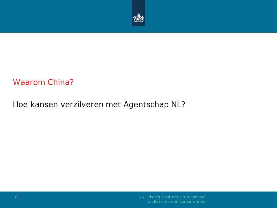 >> Als het gaat om internationaal ondernemen en samenwerken 2 Waarom China.