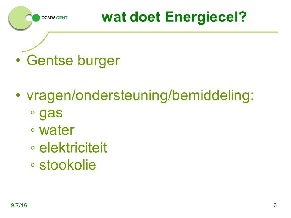 wat doet Energiecel.